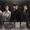 Goodbye Mr.Black เทพบุตรหัวใจสุดแค้น 5 DVD จบภาพมาสเตอร์ โมเสียงไทย