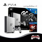 PlayStation 4 1TB Limited edition Gran Turismo Sport