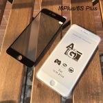 ฟิล์มกระจกด้านเต็มจอ Iphone 6Plus/6S Plus