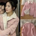 เสื้อแจ็คเก็ตแขนยาวสีชมพู A Love so Beautiful แต่งขนแกะด้านใน