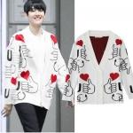 เสื้อคลุมสเวตเตอร์สีขาว EXO คอV พิมพ์ลายหัวใจ