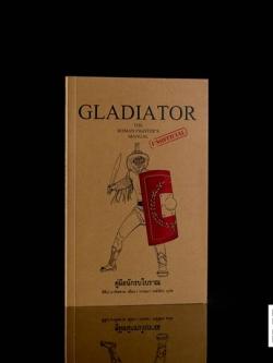 GLADIATOR คู่มือนักรบโบราณ