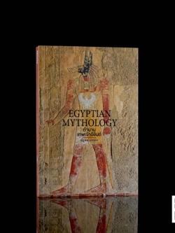 ตำนานเทพเจ้าอียิปต์