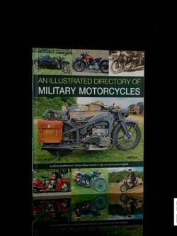 ทำเนียบจักรยานยนต์สงคราม (ปกอ่อน)
