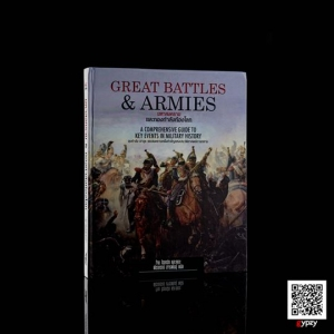 Great Battles & Armies : มหาสงคราม และกองกำลังก้องโลก (ปกแข็ง)