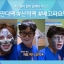 innisfree Jeju volcanic color clay mask 70ml. (มาส์กหิวข้าว) thumbnail 3