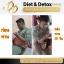DD Diet & Detox อาหารเสริมลดน้ำหนักและดีท็อกซ์ (3 กล่อง) ส่งด่วนฟรี !! thumbnail 5