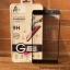 ฟิล์มกระจกเต็มจอ Xiaomi Mi 5S Plus thumbnail 4