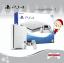 PS4 Slim 500GB Glacier White