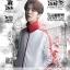 เสื้อแจ็คเก็ตแขนยาวสีขาว Lu Han EXO แต่งคอปกตั้ง แถบเส้นแดง