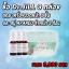 ซื้อ Dr.JiLL 3 กล่อง แถม เครื่องนวดหน้า และ สบู่ APAREO ล้างหน้า 3 ก้อน thumbnail 1