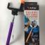 Volume key cable selfie pod (แบบใหญ่) สีม่วง thumbnail 1