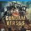 PS4- Gundam Versus