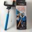 Volume key cable selfie pod (แบบใหญ่) สีน้ำเงิน thumbnail 1