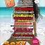 ฮิกาซีน เล่ม 10 Sexy Hot Summer ไอ่ ย่ะ เบ่บี๊…..!!!!