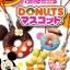 [Out of Stock] รีเม้นอาหารจิ๋ว..ห้อยโทรดีสนีย์โดนัท 15+1ชิ้น Re-ment Disney Donut Mascot thumbnail 1