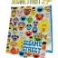 กระจกรวมตัวเอกเซซามี สตรีท-เอลโม่ (Sesame Street - Elmo Compact Mirror ) thumbnail 1
