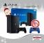 PS4 PRO 1TB DualShock 4 50%Off (Dynamic 4K Gaming & 4K Entertainment)