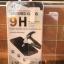ฟิล์มกระจก Xiaomi Redmi Note 5A Prime thumbnail 1