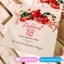 18eighteen เอธ-ธีน อาหารผิว ราชินีความขาว thumbnail 13