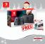 Nintendo Switch (Gray) + ฟิล์มกันรอย Screen Protector