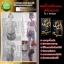 DD Diet & Detox อาหารเสริมลดน้ำหนักและดีท็อกซ์ 2in1 (2 กล่อง) thumbnail 3