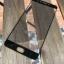 ฟิล์มกระจกเต็มจอ Oppo R9S Pro สีดำ thumbnail 2