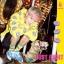 เสื้อฮู้ดแจ็คเก็ตสีเหลืองเกาหลี GOT7 พิมพ์ลายโดนัททั้งตัว