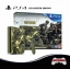 PS4 1TB Limited Edition Call of Duty: WWII Bundle