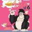 โจทย์คณิตย์คิดกล้วยๆ คณิตศาสตร์ o-net ป.6 thumbnail 1