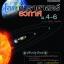 คู่มือเตรียมสอบวิทยาศาสตร์ โลก ดาราศาสตร์ และอวกาศ ม.4-5-6 thumbnail 1