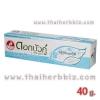 ยาสีฟันดอกบัวคู่ สูตรเฟรชแอนด์คูล (กล่องสีฟ้า 40 กรัม)