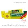 ยาสีฟันทิพย์นิยม (หลอด 40 กรัม)