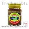 ยาหม่องดำหงส์ไทย เพิ่มผงสมุนไพร 9 ชนิด (25 กรัม)