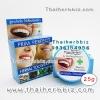 ยาสีฟันสมุนไพรพริมเพอร์เฟค เฮอร์เบอร์ ทูธเพสท์ ยาสีฟันภูมิพฤกษา