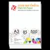 กระดาษอาร์ตด้าน 85 แกรม/A3 (500 แผ่น)