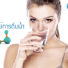 """คลิปวิดีโอ """"มหัศจรรย์จากการดื่มน้ำ ... ประโยชน์จากน้ำมากมายที่สาวๆ ต้องรู้ คลิปสาระน่ารู้จาก @ Ziva Healthy Slim"""""""
