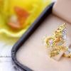 แหวนพญานาคราช (1)