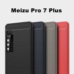เคส Meizu Pro 7 Plus แบบ TPU กันกระแทก