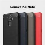 เคส Lenovo K8 Note แบบ TPU กันกระแทก