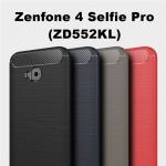 เคส Zenfone 4 Selfie Pro (ZD552KL) แบบ TPU กันกระแทก