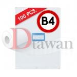 พลาสติกเคลือบบัตร เคลือบรูป ขนาด B4 (270mm x 370mm) คุณภาพสูง กาวเหนียว ไม่เป็นฟองอากาศ
