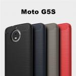 เคส Moto G5S แบบ TPU กันกระแทก