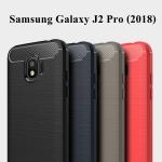 เคส Samsung Galaxy J2 Pro (2018) แบบ TPU กันกระแทก