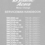 หนังสือ คู่มือซ่อม Kobelco Dynamic Acera Mark VI 2003.3