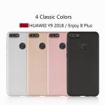 เคส Huawei Y9 (2018) แบบ TPU ลายเคฟล่า