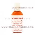 ยาอม ยาหอม ยาน้ำ ยาหม่อง ยาดม พิมเสน บาล์มเจล น้ำมันนวด ลูกประคบ
