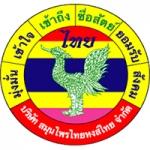 หงส์ไทยพาณิชย์