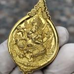 เหรียญพระพิฆเนศสุขสบาย เนื้อเทวฤทธิ์เหลือง ขัดเงา