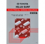 หนังสือ วงจรไฟฟ้า (Wiring Diaram) รถยนต์ TOYOTA HILUX SURF (1991-8~)